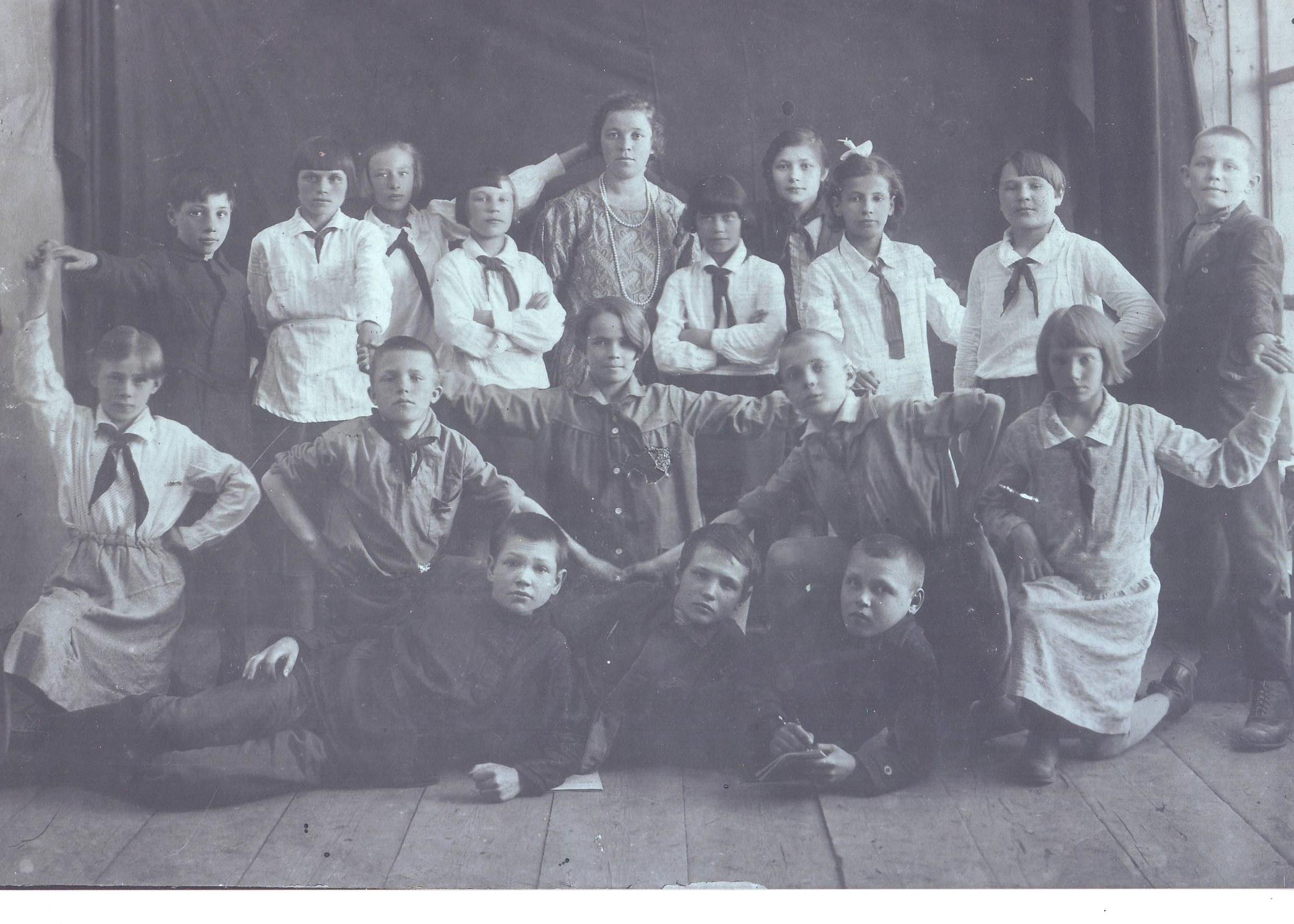 1935-36 уч. год  ученики ФЗС №18