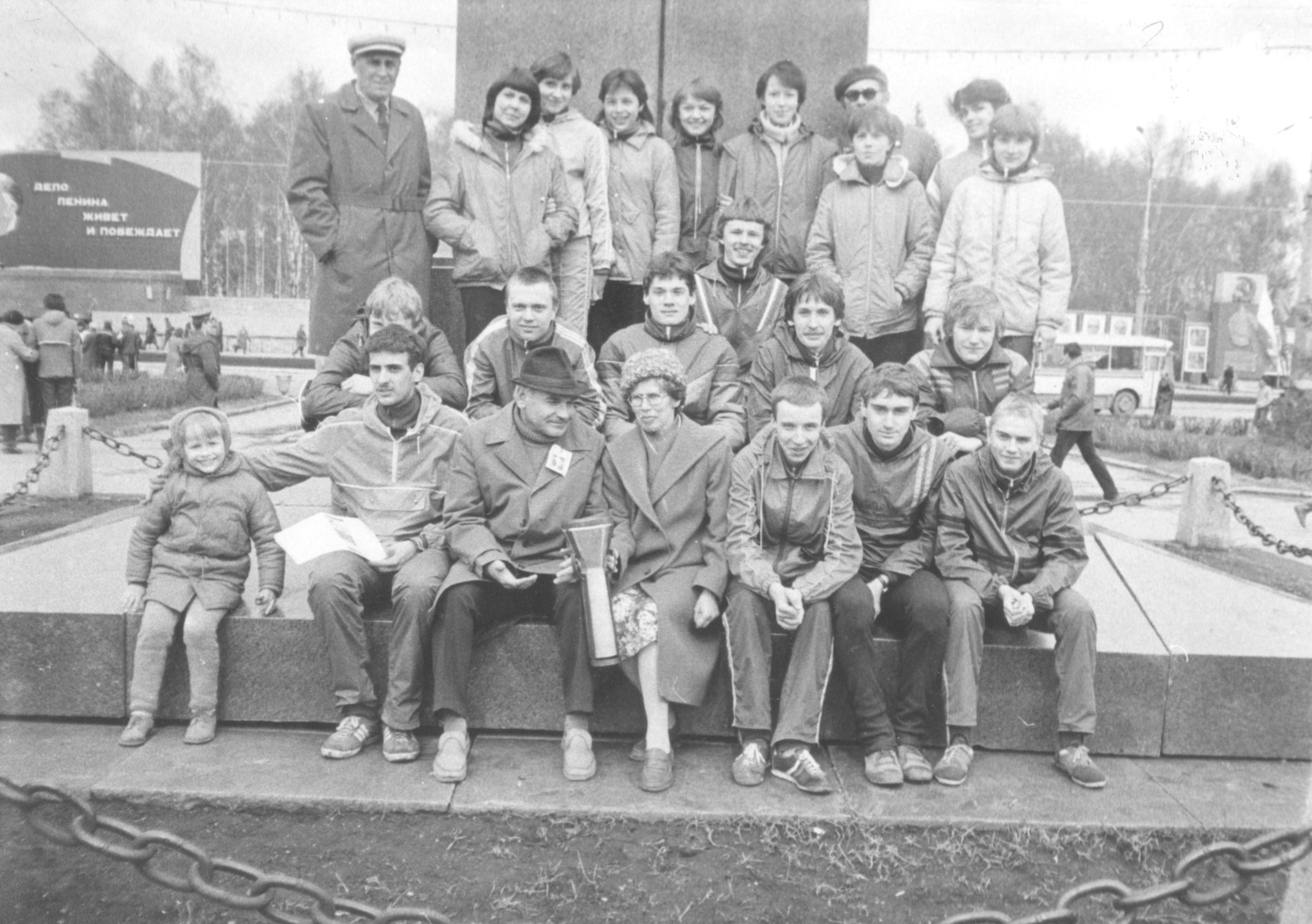 80-е годы После легкоатлетической эстафеты