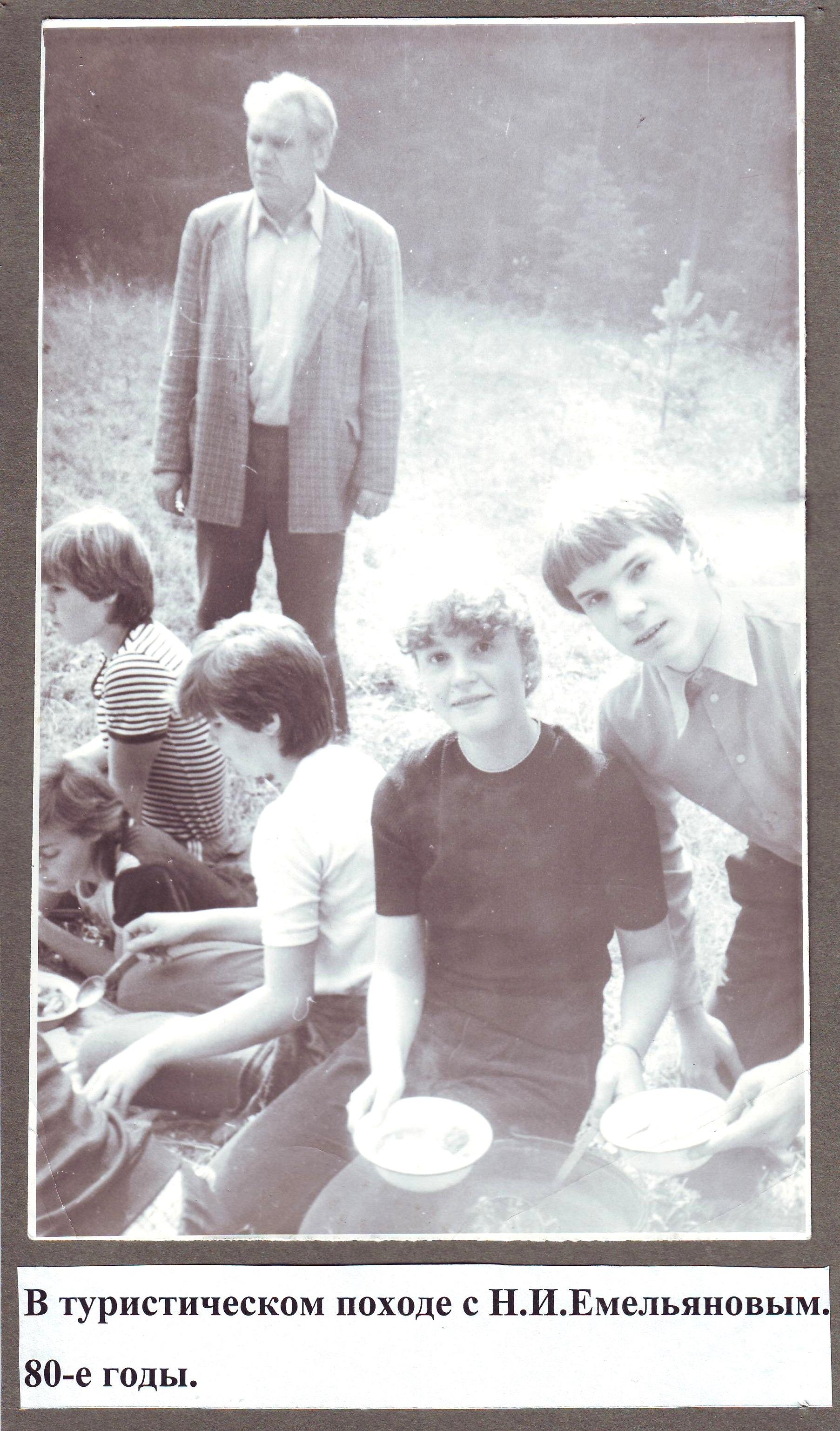 Н.И.Емельянов в турпоходе 1984 год