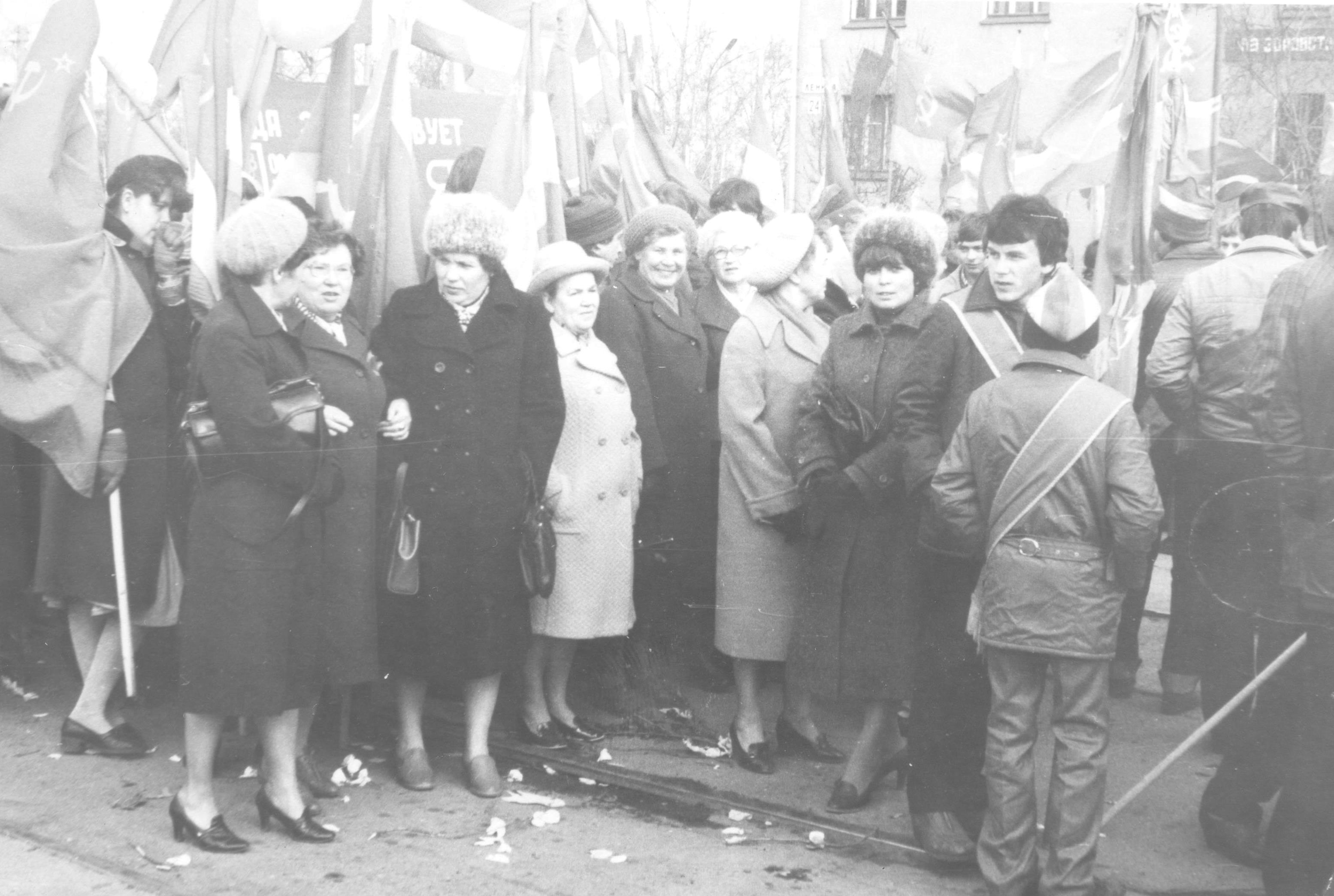 На демонстрации начало 80-х