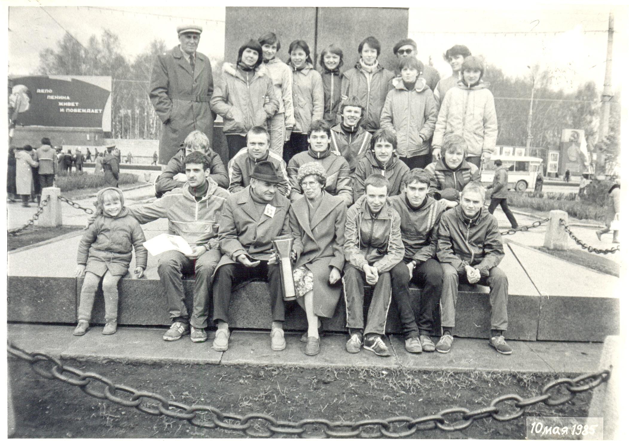 После эстафеты. Фото победителей с директором школы Л.И.Шубиной 1984 год