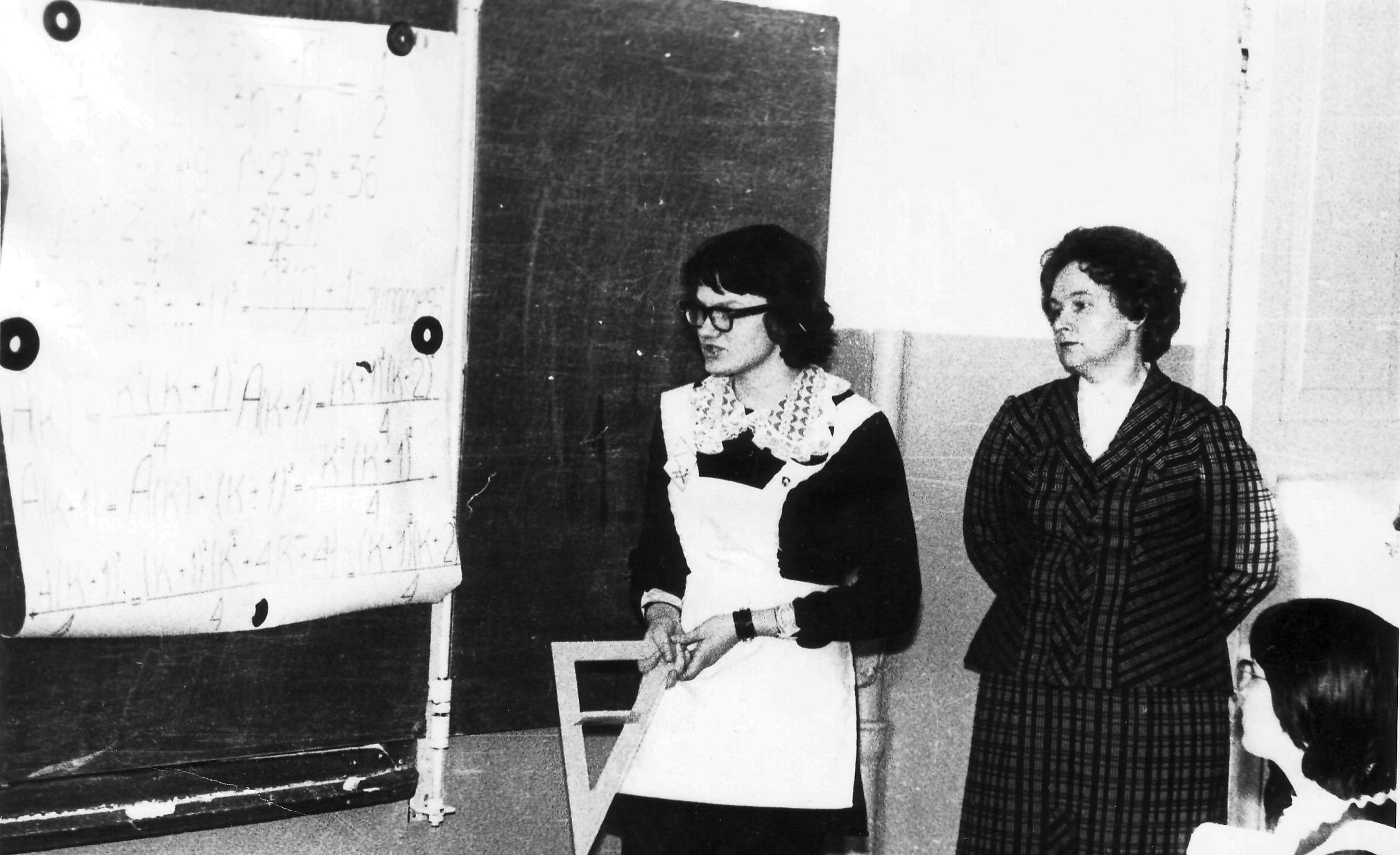 Рядом с наставником Венерой Викентьевной Бельковой. 70-е годы