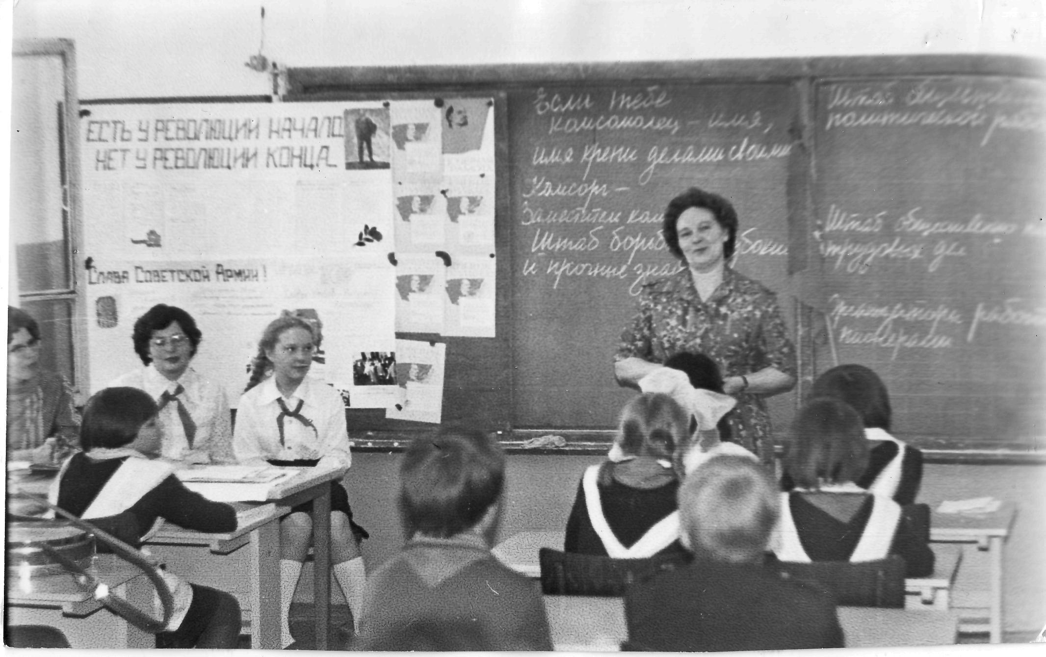 Венера Викентьевна Белькова - гость пионерского сбора. 1982 год