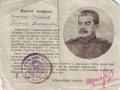 Благодарность командира части Г.М.Соловьёву апрель 1945 год.jpg