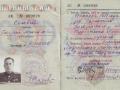 Военный билет Г.М.Соловьёва.jpg