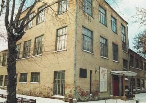 первое здание школы №18