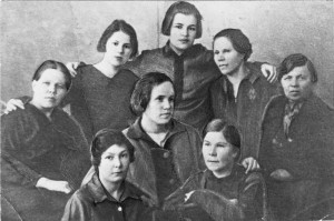 Группа учителей НСШ № 18