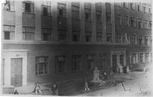 Школа №18 в 40-е годы.