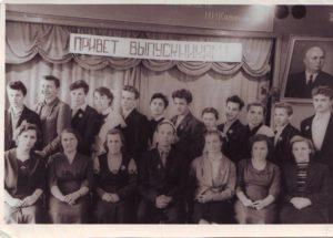 Выпускной класс 1961 года.